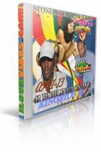 Stone Love Promotions Presents Weddy Weddy Xclusive Sound @ Stone Love HQ 41 Burlington Ave Kingston 10 05-01-13